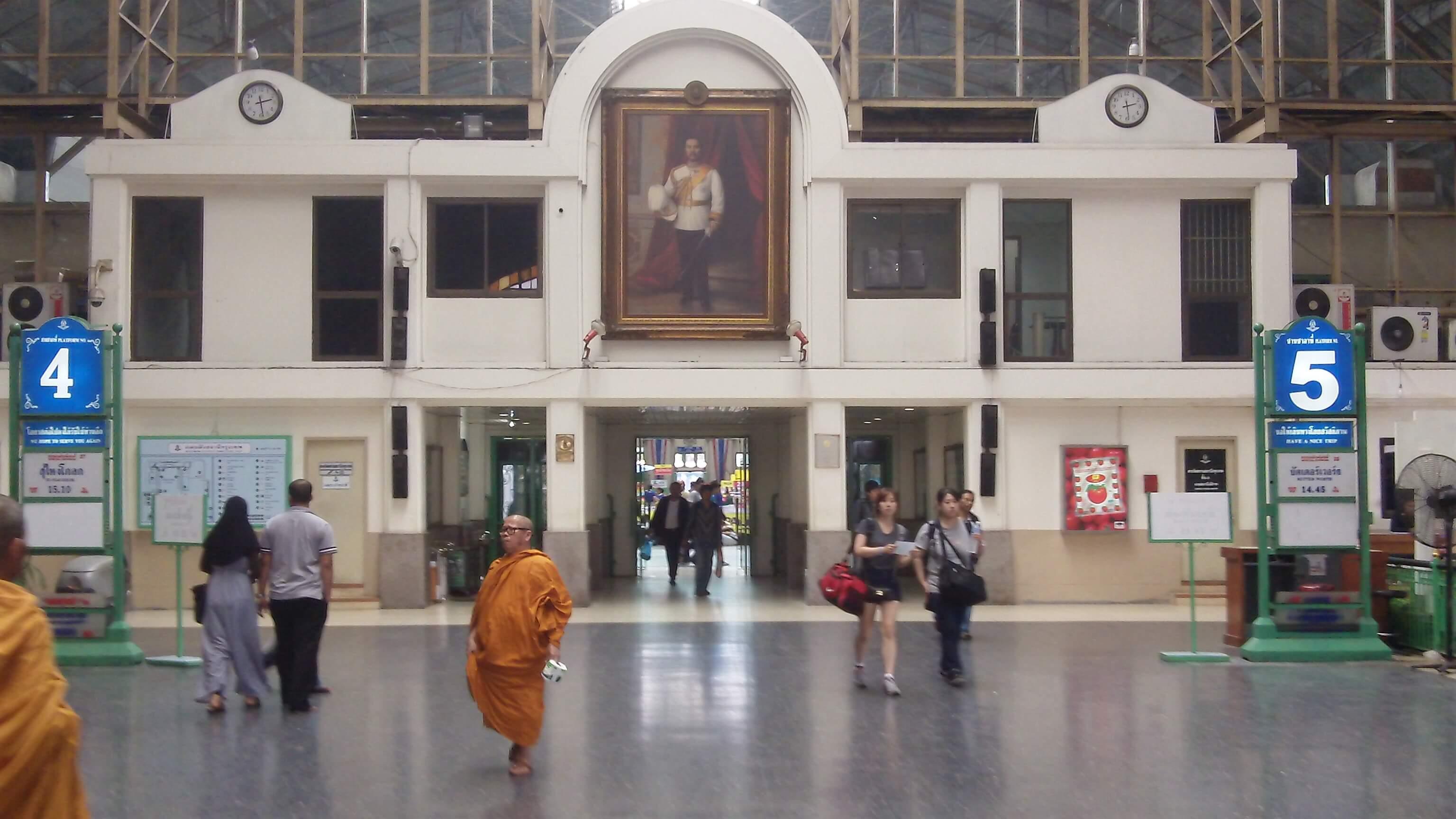 Bangkokstation1