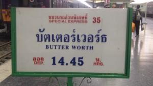 Butterworthtrain1