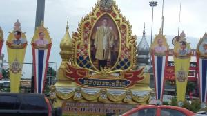 ThaiKing